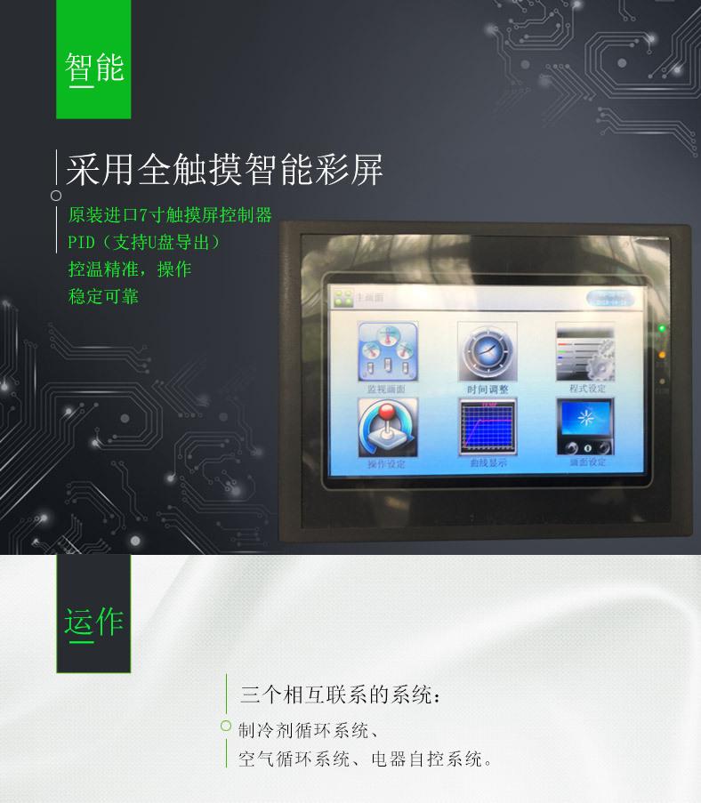 长期供应 不锈钢恒温恒湿试验箱 工业用恒温恒湿试验箱示例图9