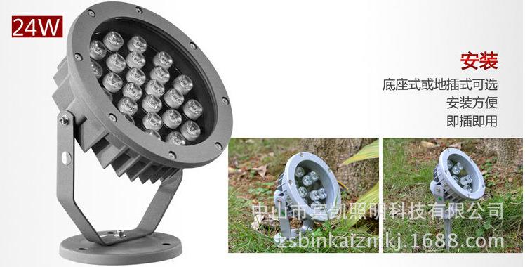 投光灯泛光灯 led投光灯9w /18W大功率led投射灯 圆形防水投光灯示例图8