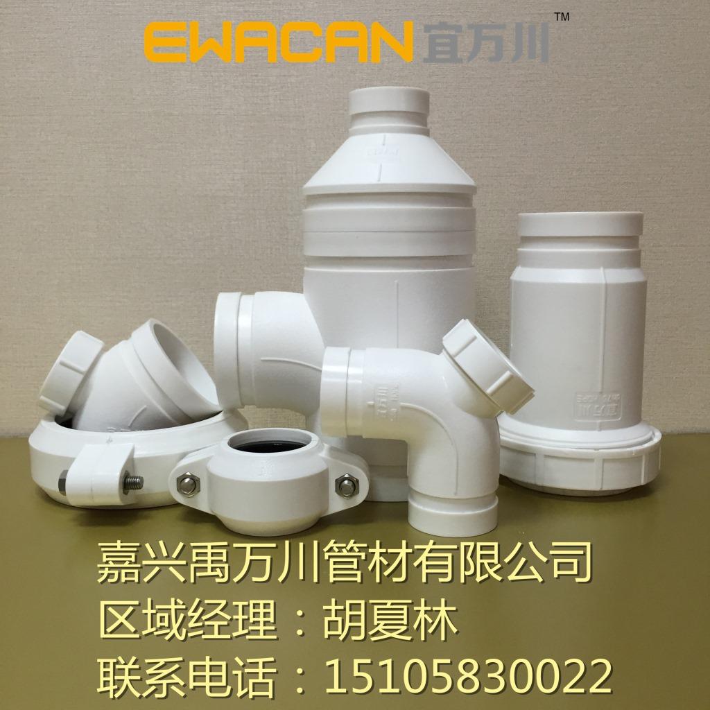 沟槽式HDPE中空排水管,地面清扫口,PE沟槽静音管,柔性ABS卡箍示例图8