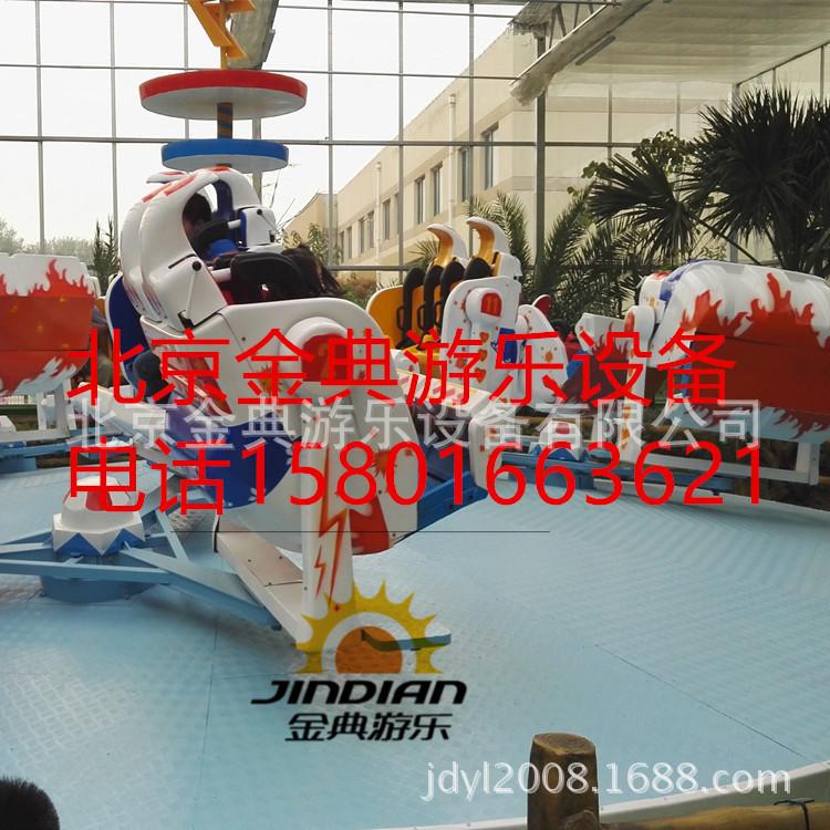 星际探险 广场游乐设备 游乐设施 霹雳翻滚 星际迷航示例图13
