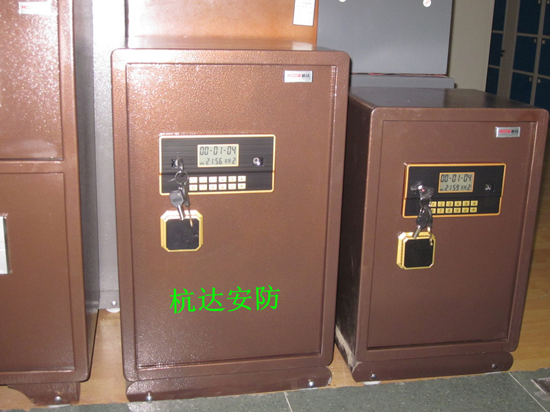 厂家直销1.2高保管箱保险箱保险柜电子保密文件柜示例图13