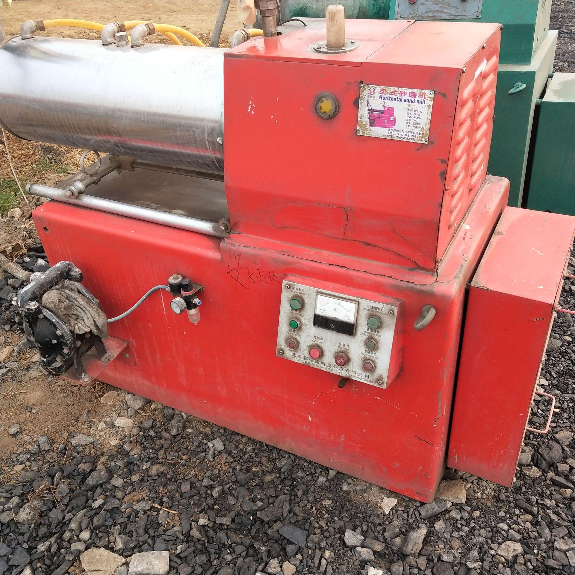 出售二手30升砂磨机 二手22千瓦分散机 二手三滚研磨机示例图5
