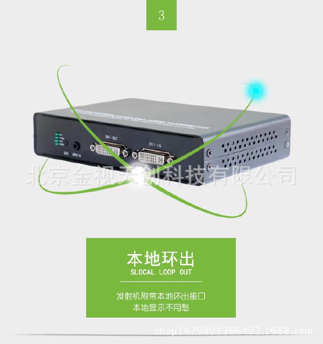 DVI光端机DVI光端机带环出DVI+音频+数据光端机示例图4