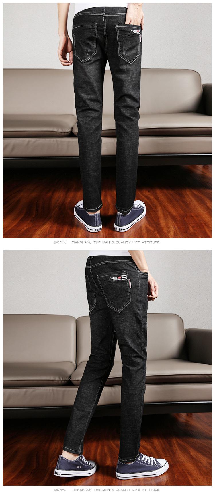 新款男士牛仔裤 百搭男式韩版潮流修身牛仔裤  青年裤一件代发示例图7