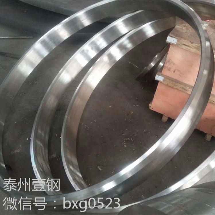 不銹鋼鍛環 環鍛鍛件 鍛件圓環廠家直銷