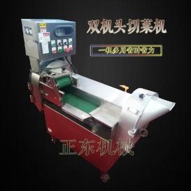 商用全自动双头切菜机 切丁切丝切段的机器 小型多功能切菜机