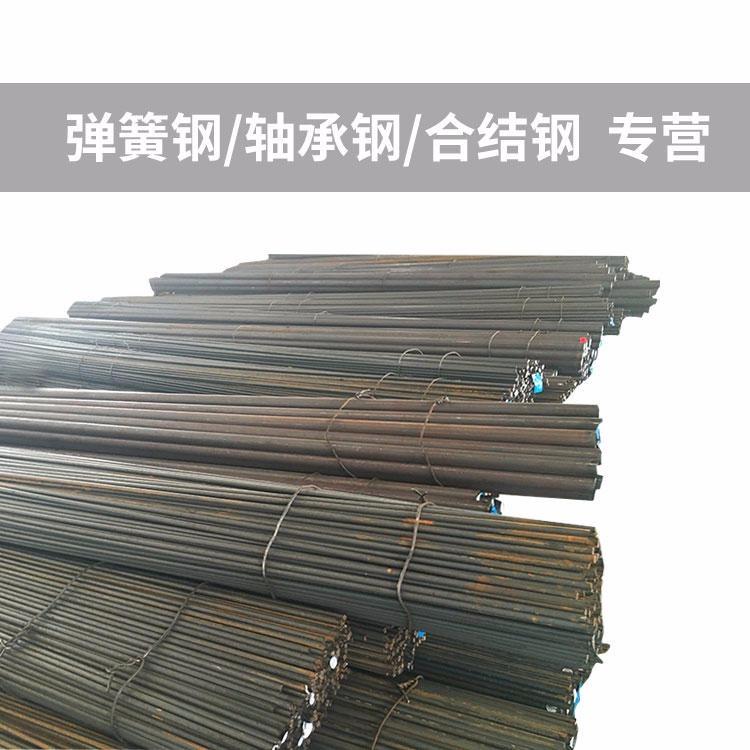 38CrMoAl 圆钢 圆棒 合金结构钢 棒材 无锡厂家现货批发