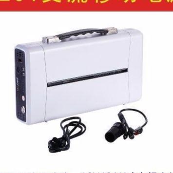 鋰電池多功能220V移動電源  便攜式UPS電源  移動電源 12V78AH鋰電池