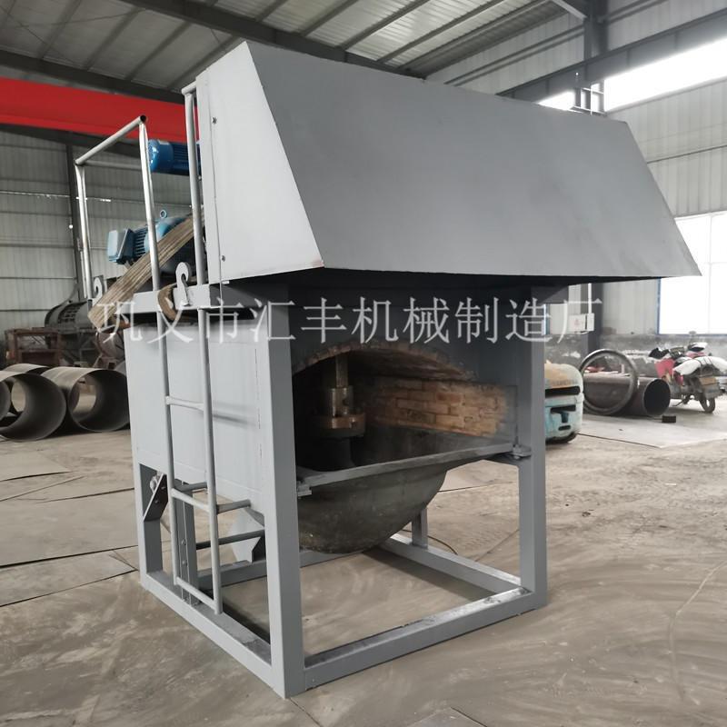 供應1100型鋁灰炒灰機環保型炒灰機設備鋁灰分離機