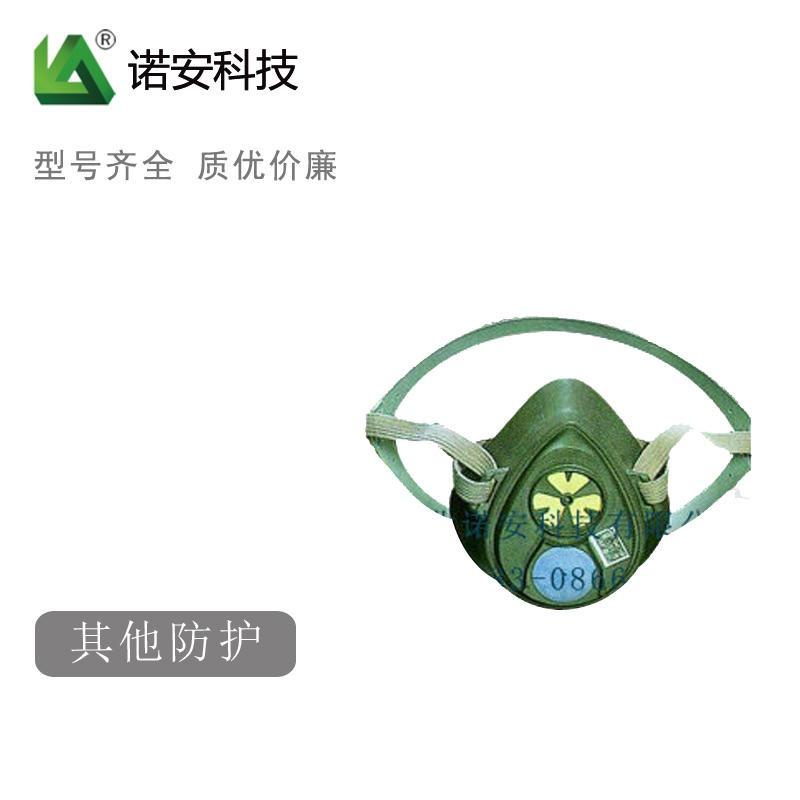 諾安廠家直銷噴漆防毒面具 油漆噴漆防護 農藥甲醛防毒口罩 帶濾毒盒防毒口罩圖片