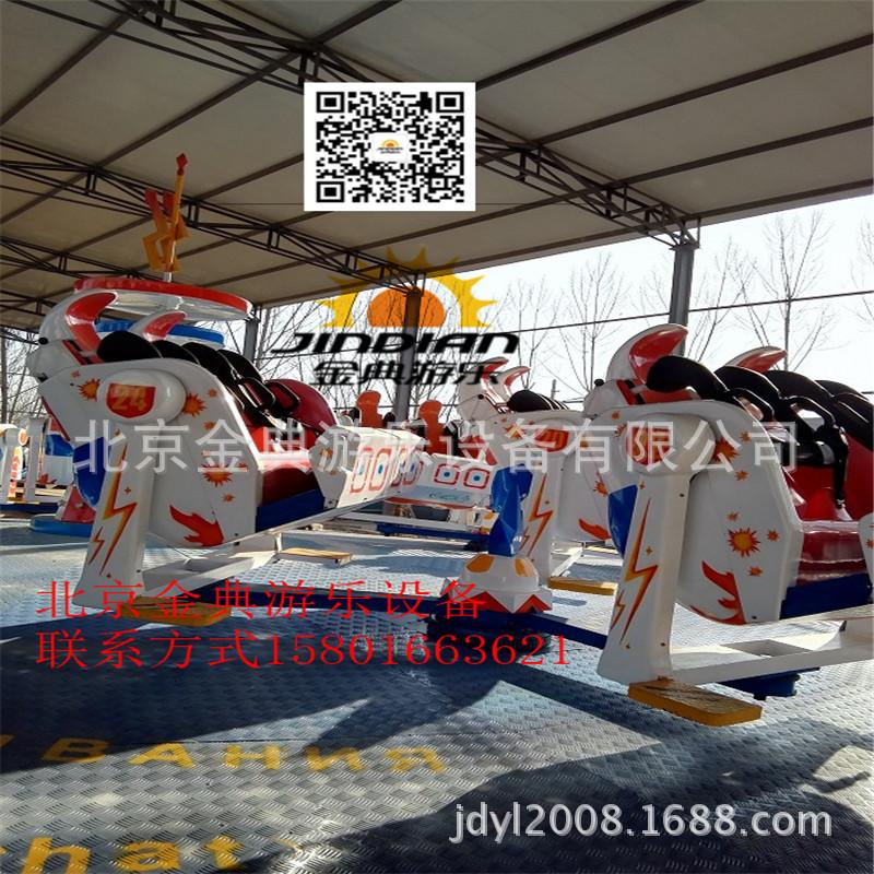 星际探险 广场游乐设备 游乐设施 霹雳翻滚 星际迷航示例图1