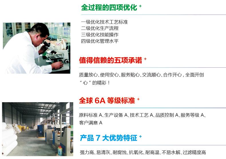 氟美斯耐高温针刺毡 除尘滤袋 生物质锅炉布袋钢厂煤气高炉滤袋示例图9