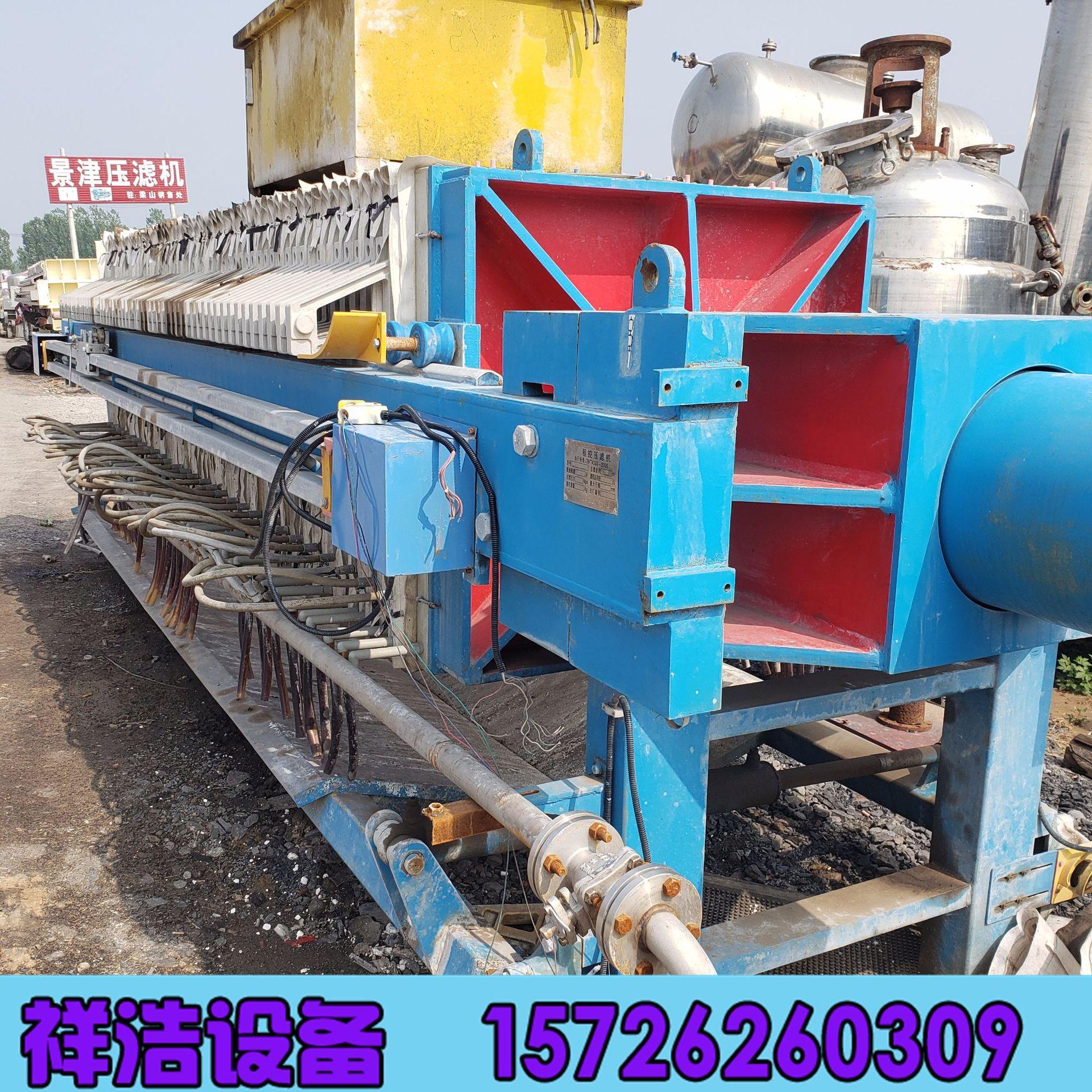 廠家直銷壓濾機 200平方廂式壓濾機 程控隔膜壓濾機 污泥脫水設備示例圖8