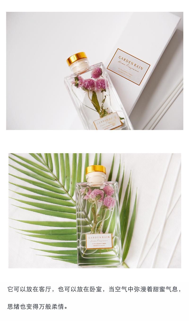 無火香薰家用清新劑香氛花草精油散香器凈化空氣洗手間去味示例圖4