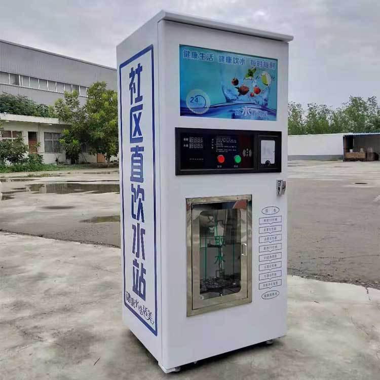特价联网售水机 社区饮水机 工厂售水机 自助售水站 农村卖水站示例图5