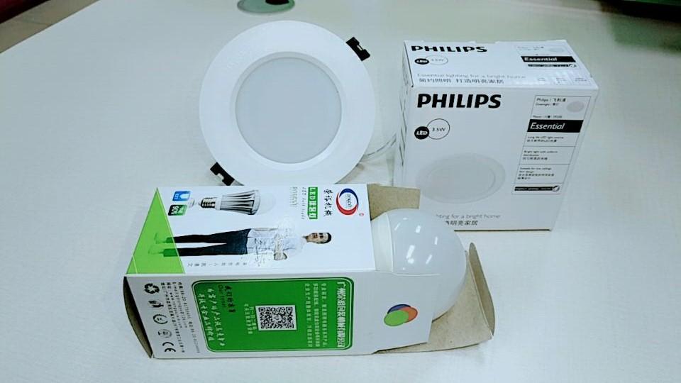 食品全自动装盒机 广州日用品自动包装设备 广州自动生产流水线示例图134
