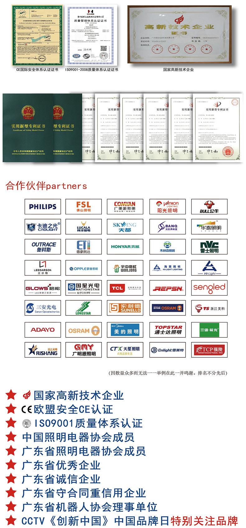 电商耳机数据线 装盒机 折盒机套膜 配件盒包装 电商电子深圳广州示例图147