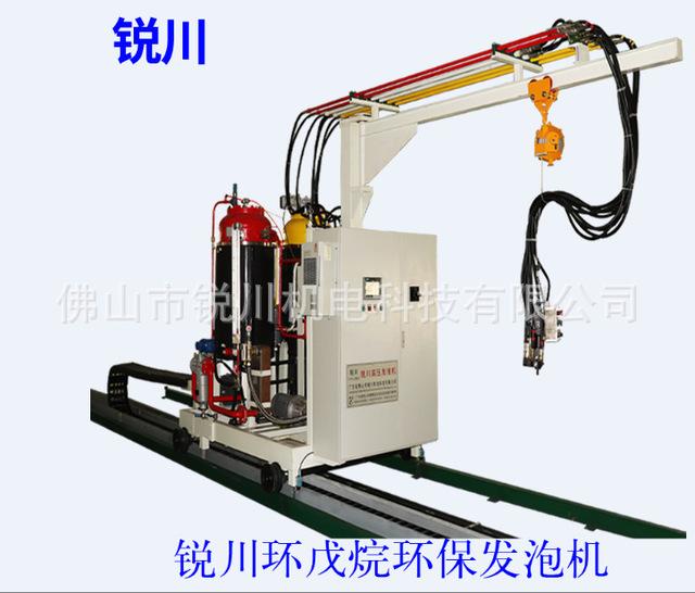 锐川厂家直销 聚氨酯保温管高压发泡机 消毒柜冷柜冷库保温板发泡机 发泡机设备厂