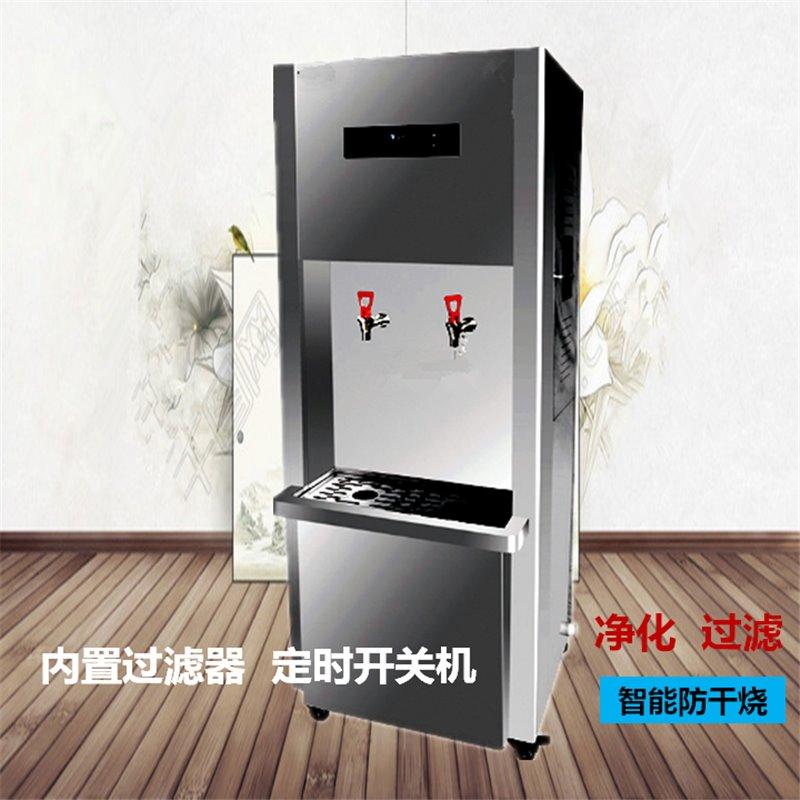 商用凈水器生活用水凈水機飲用水設備