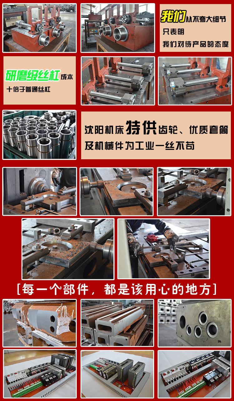 直销6150普通车床可定制床身长度的6150车床国标型车床卧式车床示例图2