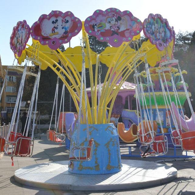 儿童12座迷你飞椅游乐设备 旋转飞椅大洋游乐厂家专业定制生产