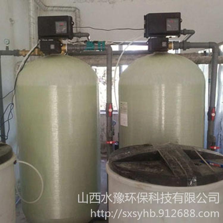 供应10吨全自动软水器 全自动软化水装置 锅炉软水器图片