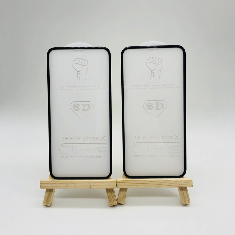 蘋果7  防塵6D手機鋼化膜 IPX鋼化膜窄邊3D滿版 IPX 6D手機膜