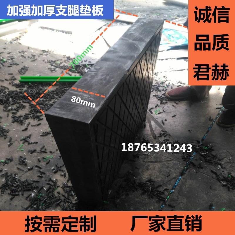 厂家直销三一中联支腿垫板 吊车高分子垫脚板 平面凹槽泵车垫板示例图11