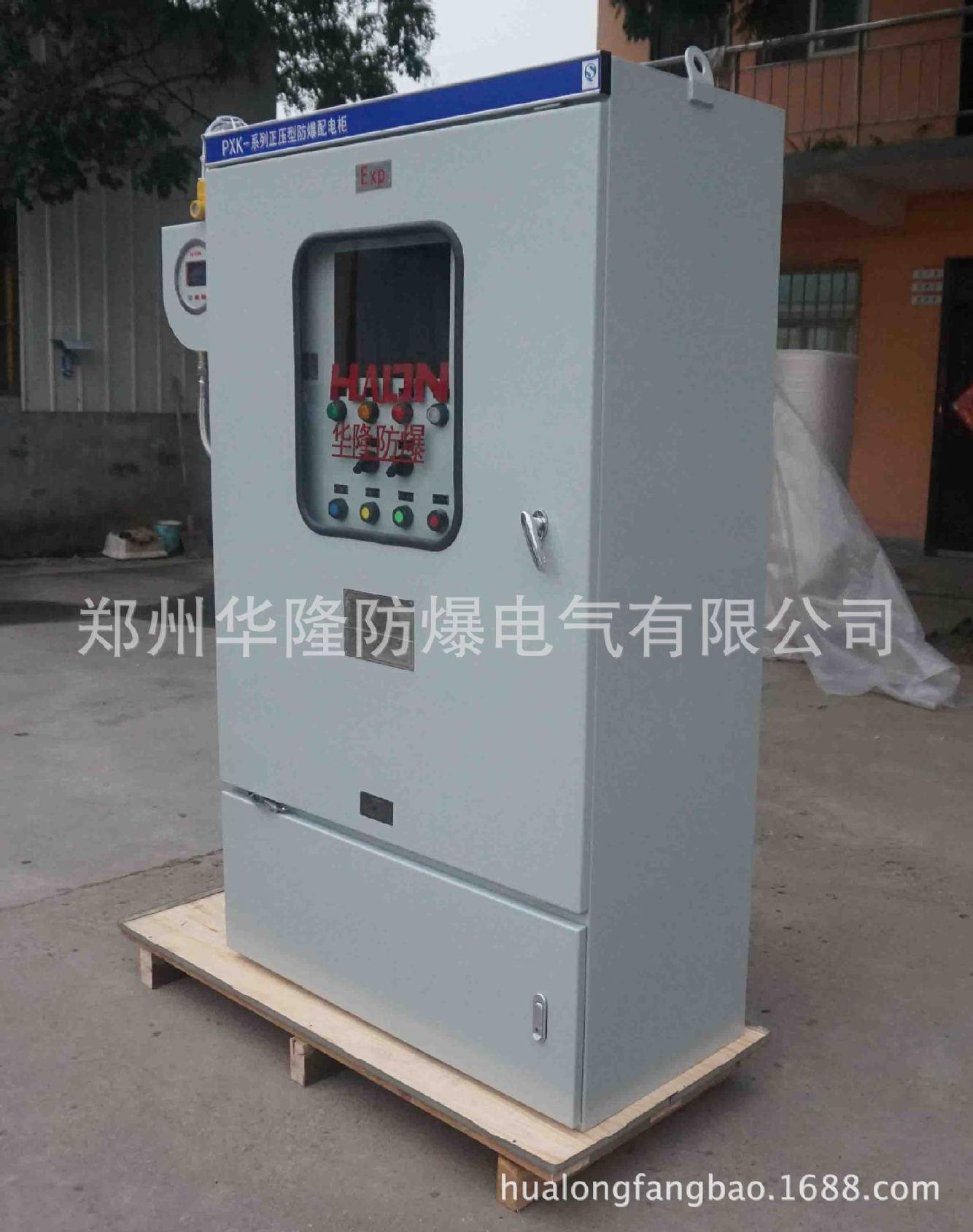 分析仪器防爆柜 厂家定做正压型防爆配电柜 PLC防爆控制柜示例图8