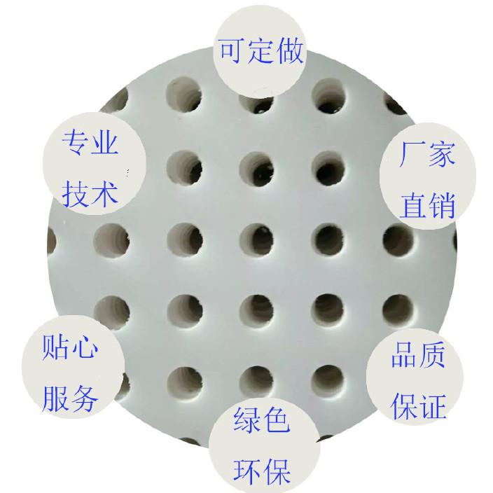 塑料沖孔網發布圖5.jpg