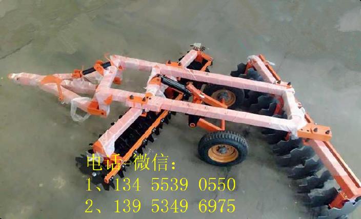 mmexport1486684965442.jpg