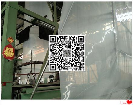 出口美标LLDPE土工膜绿色光面幅宽5.8米长度100米厚度0.50mm示例图2