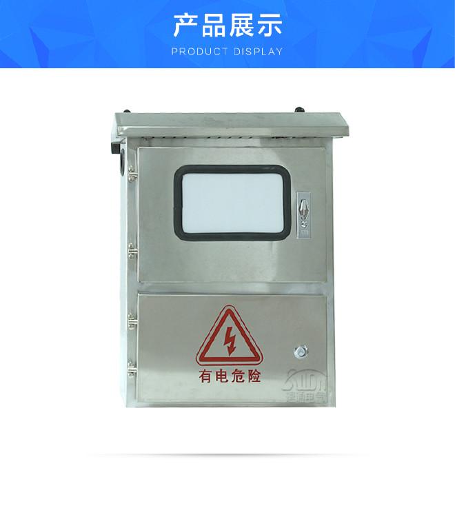 光伏发电配电箱_05.jpg