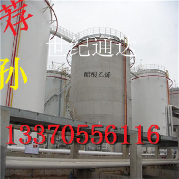 醋酸乙烯2