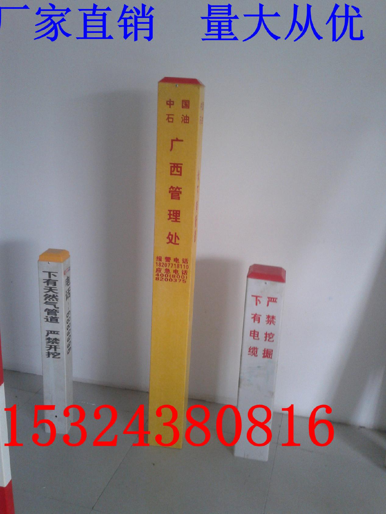 1166784522_2054412006.jpg