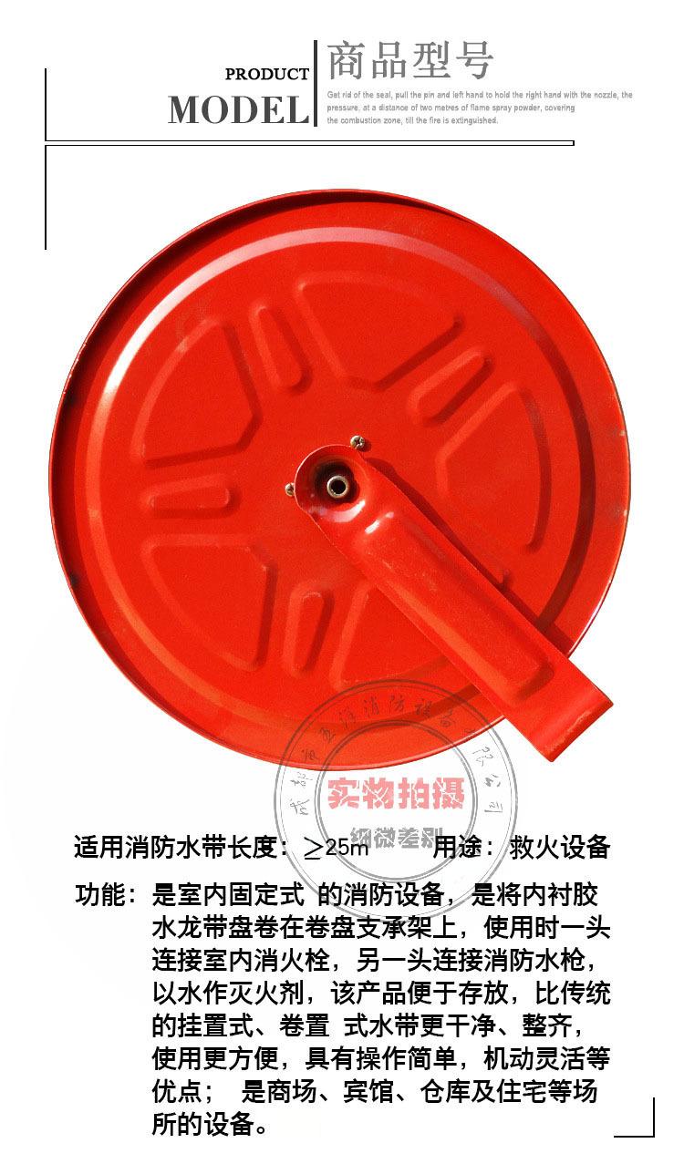 水带卷盘,质量优良,使用方便快捷。产品美观耐用。价格公道!示例图2