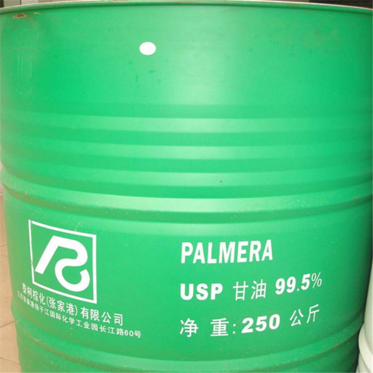 国标工业级丙三醇99.5%,厂家直销甘油价格示例图1