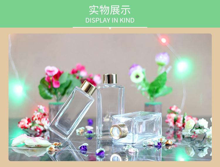 無火香薰家用瓶室內廁所散香器從小號到大號香薰玻璃長四方瓶示例圖8
