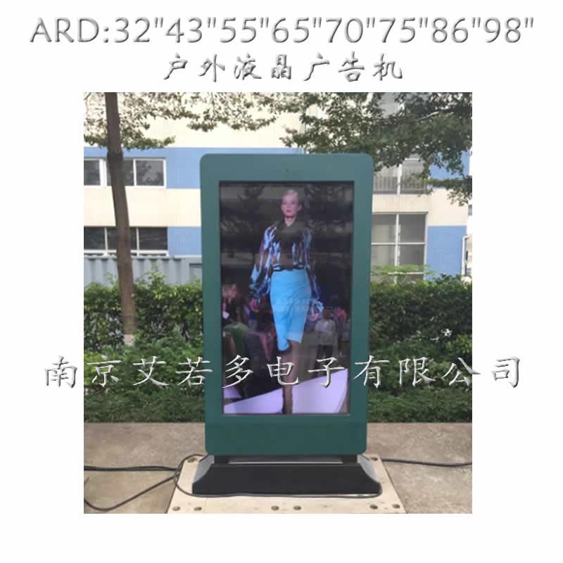 R 户外广告机068.jpg