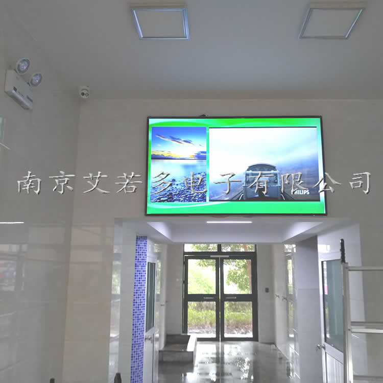 艾若多楼宇广告屏750-037.jpg