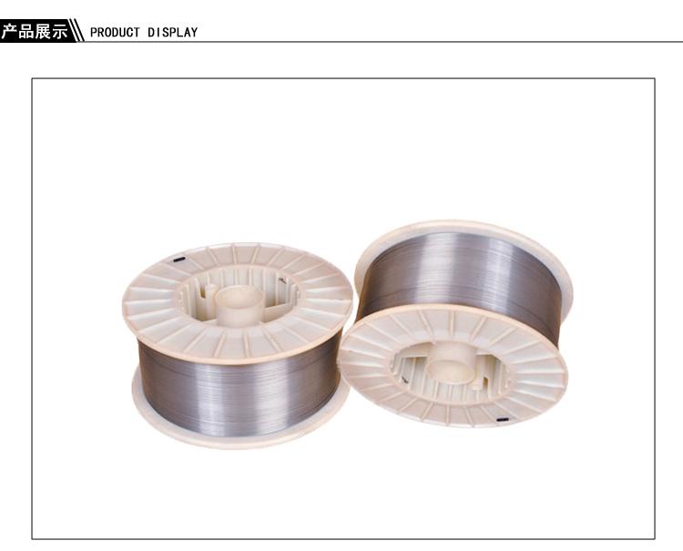不锈钢焊丝_02.jpg