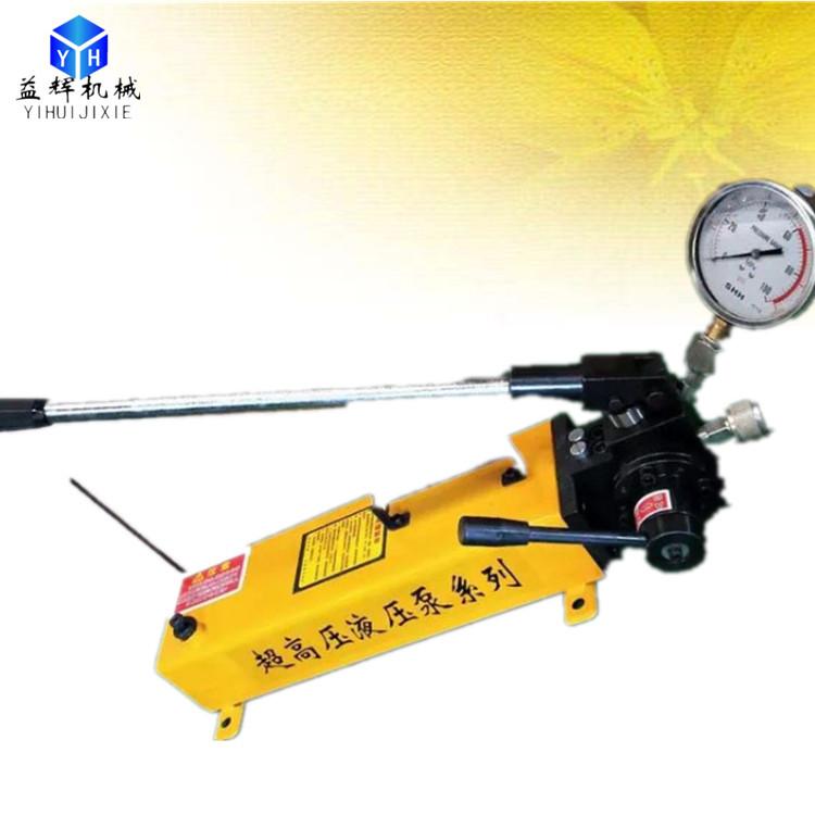 四川液壓泵設備手動泵圖片 電動液壓泵超高壓 超高壓液壓油泵圖片