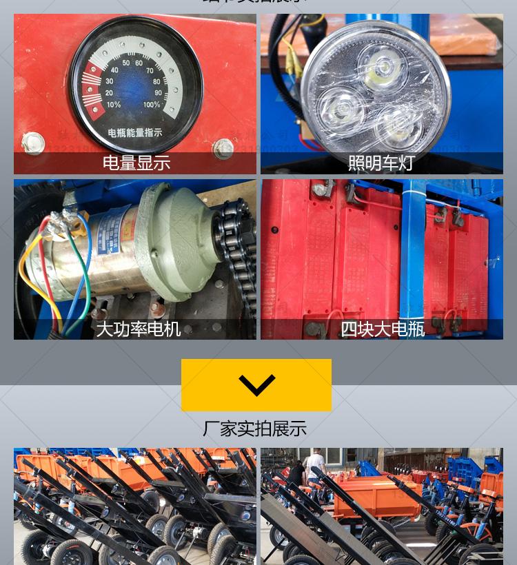 工地骑行式拉砖车 电动运砖车 拉加气块砖三轮车 厂家介绍示例图7
