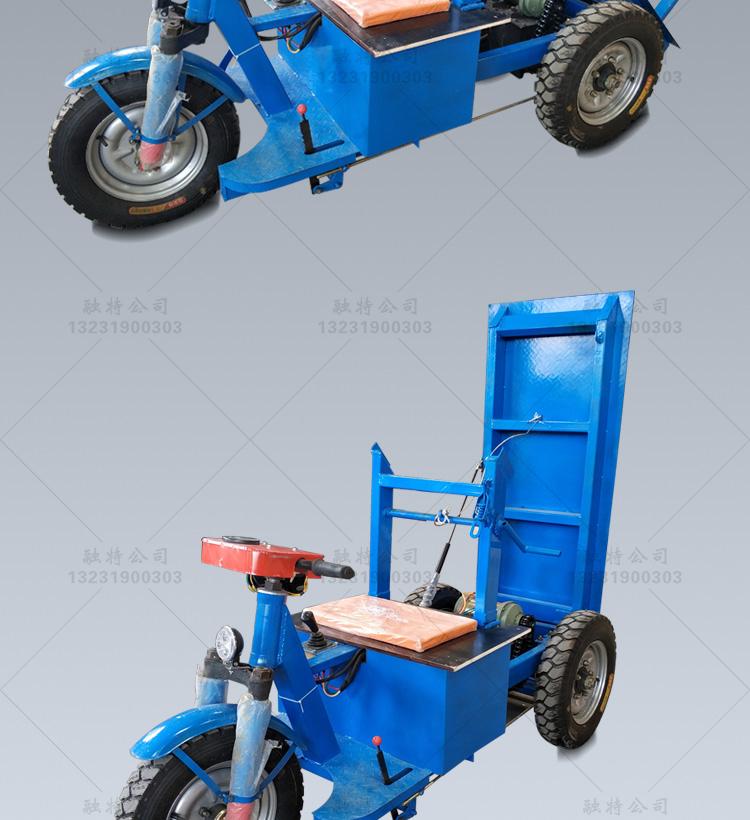 工地骑行式拉砖车 电动运砖车 拉加气块砖三轮车 厂家介绍示例图9