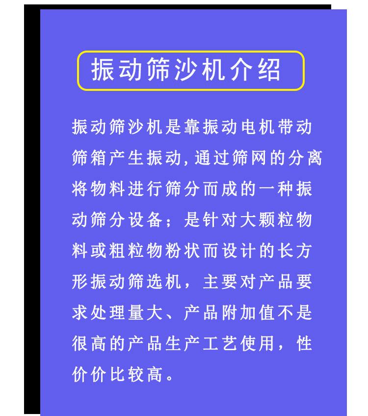 详情页_05.jpg
