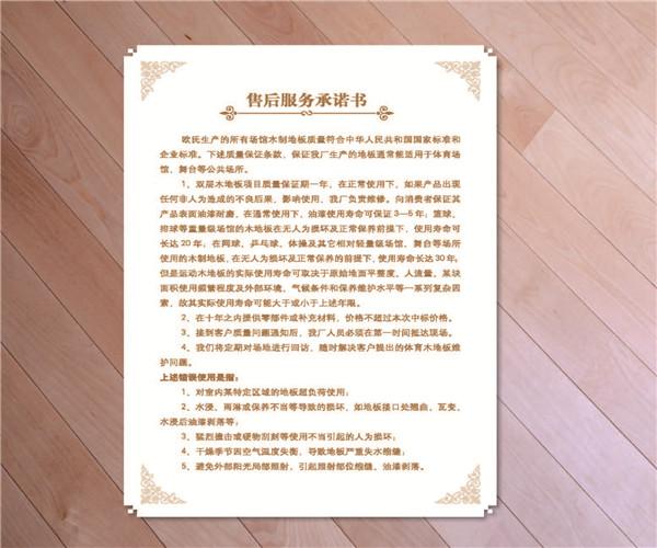 組合 1_頁面_43.jpg