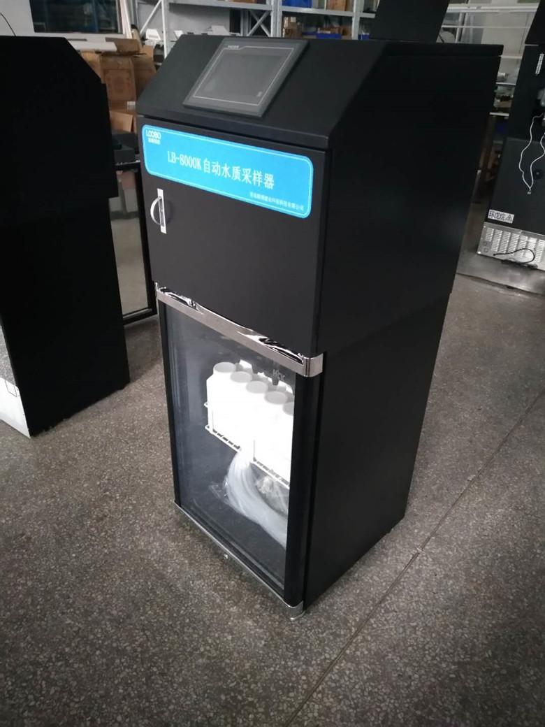 在线水质采样器/超标留样型采样仪LB-8000K示例图2
