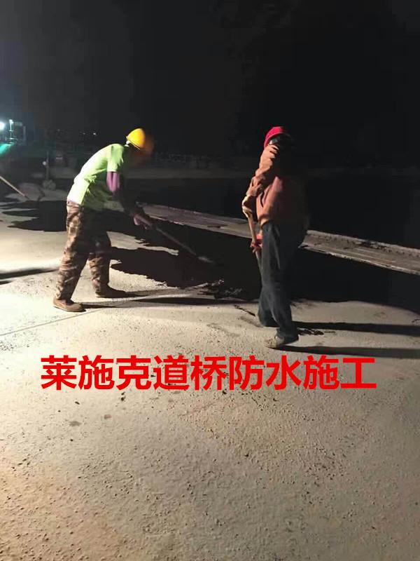桥面防水施工75.jpg