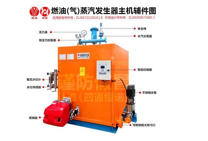 蒸發器4.jpg