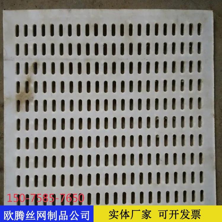 塑料冲孔网199.jpg
